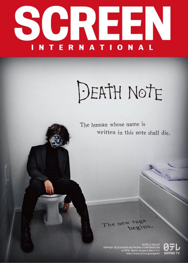 Death-Note-2016-Image-1