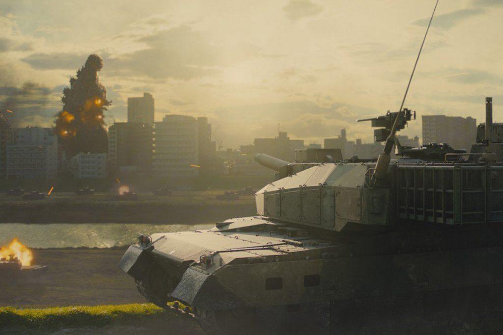 Godzilla-Toho