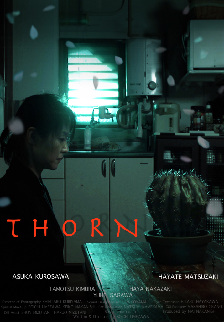 thorn-small-poster