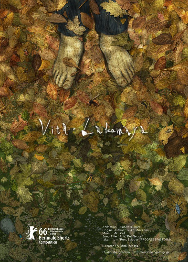 vita-lakayamaa2-poster