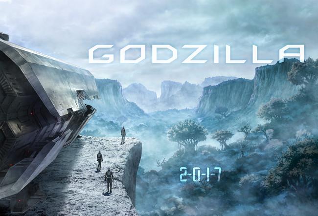Netflix: estrenará nueva película de Godzilla