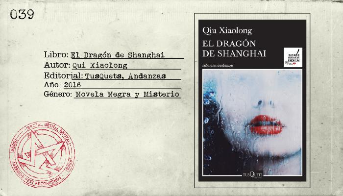 39-el-dragon-de-shangai